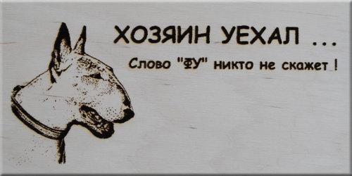 http://www.imageup.ru/img265/1865661/bult1.jpg