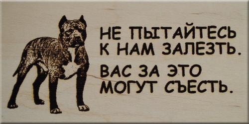 http://www.imageup.ru/img265/1865664/staf1.jpg
