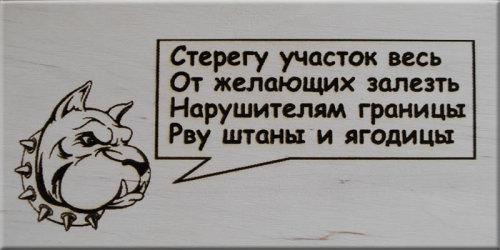 http://www.imageup.ru/img265/1865669/dog1.jpg