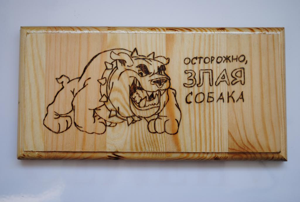 http://www.imageup.ru/img267/1307397/dsc_1279.jpg