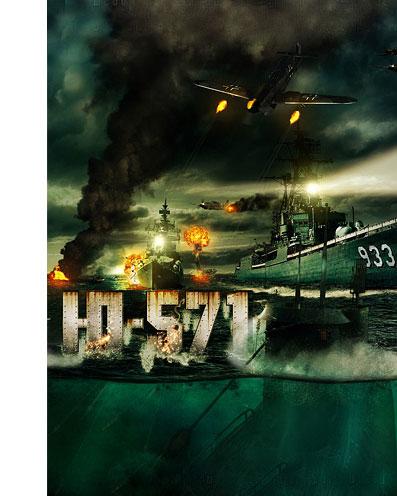 Ю-571 / U-571 (2000) BDRip 1080p | DUB | AVO | Open Matte