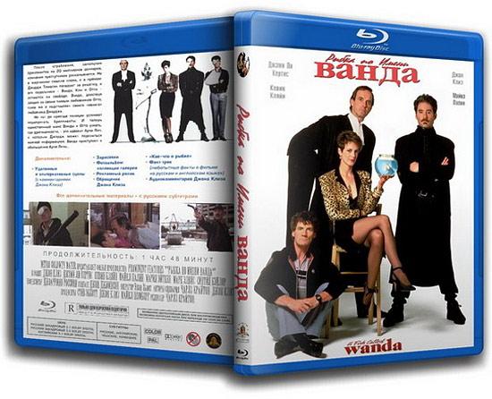 Рыбка по имени Ванда / A Fish Called Wanda (1988) BDRip (1080p)   P, P2, A, L
