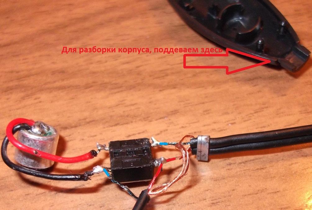 Схема распайки наушники с микрофоном
