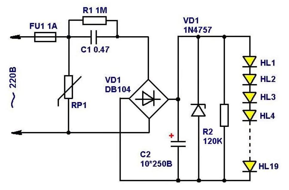 SMD5050 (3,4в3*20мА)