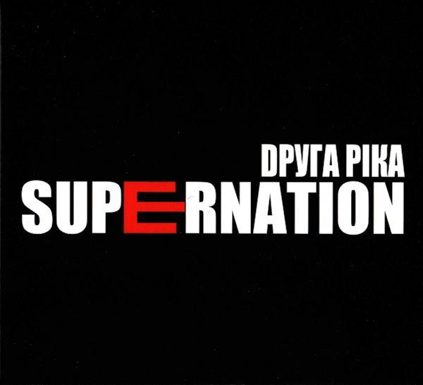 ����� � - Supernation (2014) ��3