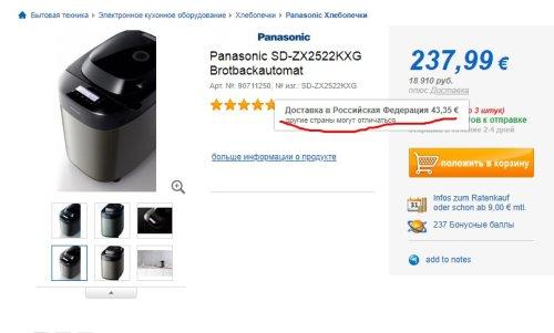 Panasonic: хочу вступить в ряды, но сомневаюсь...