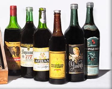 Выгодно продать элитный алкоголь компании Alcovikup