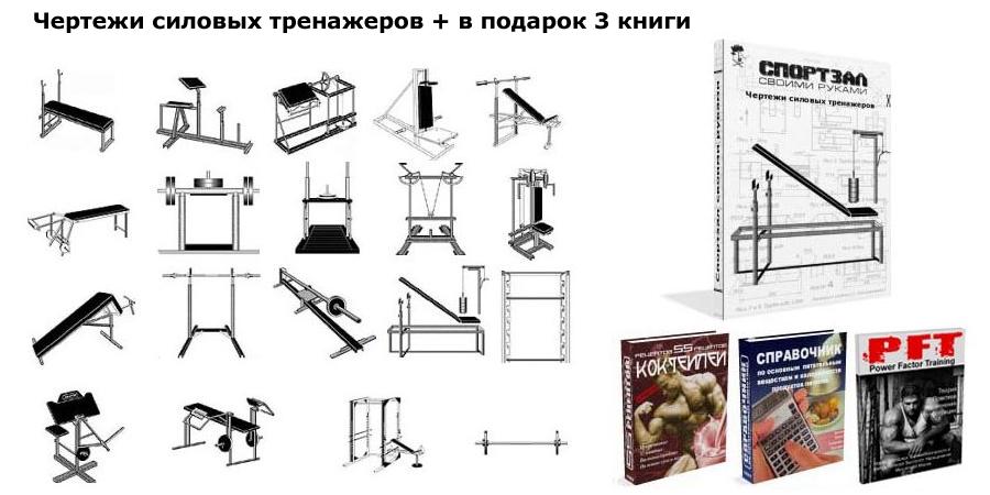 http://www.imageup.ru/img277/1358670/sportzal.jpg