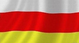 Chochiev&Chochieva. Беседа №4. Как создавались осетинский флаг и герб. Смыслы и значения.