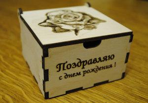 http://www.imageup.ru/img279/2127768/gotov2.jpg