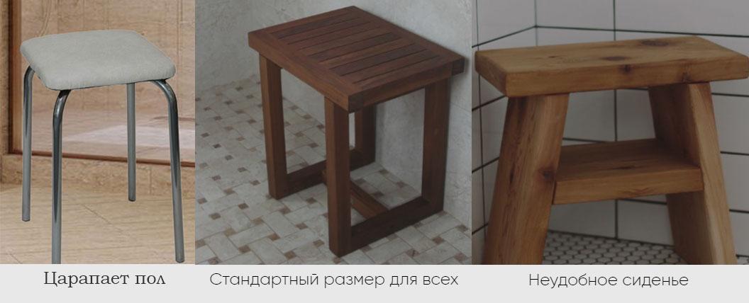 стул для купания в ванной и душе