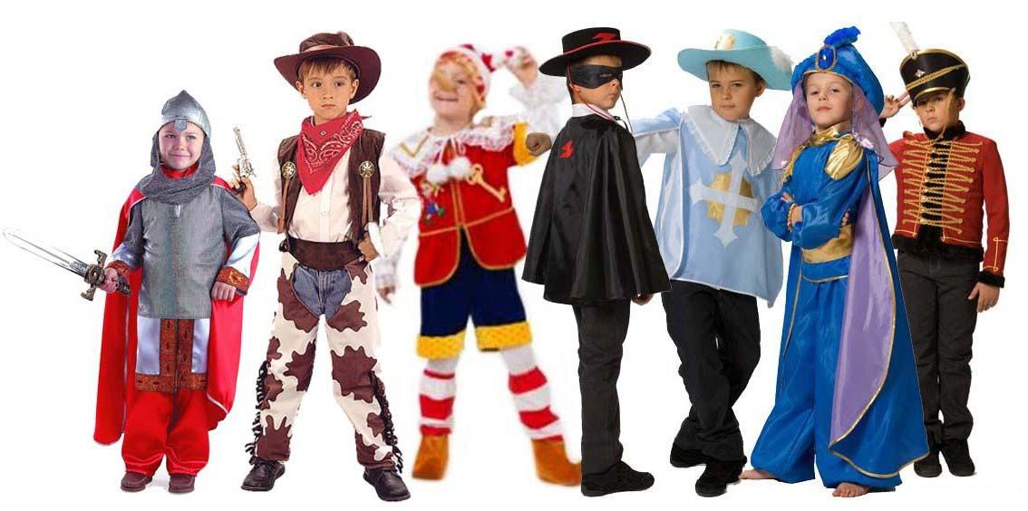 Как подобрать новогодний костюм для ребенка или взрослого