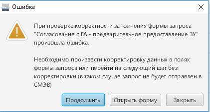 хостинг файлов