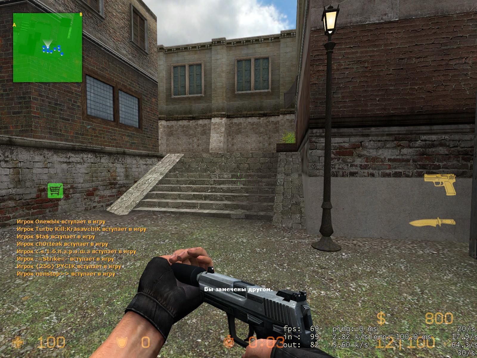 Counter-Strike: Source - Orange Box NoSteam [Setti] (2010) PC