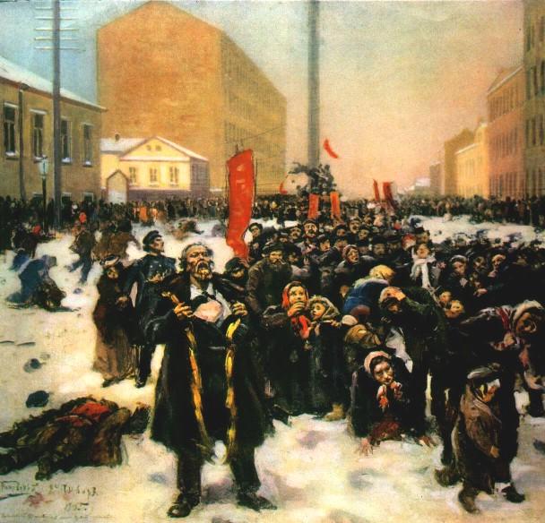 Художник В. Маковский 9-е января