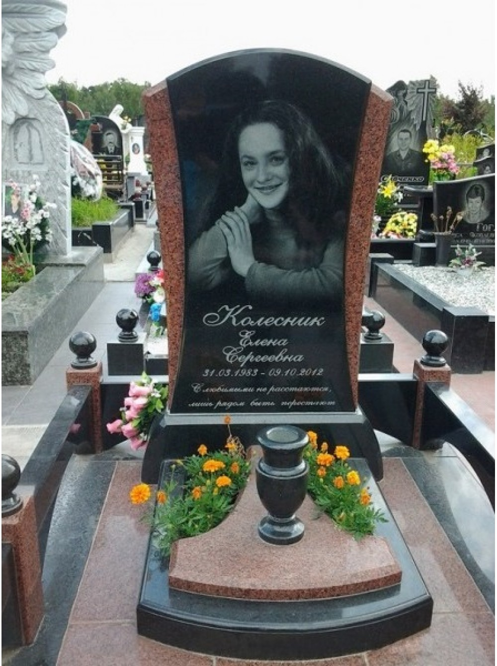 Памятники и надгробия цена к 9 мая надгробные памятники кладбище ереван
