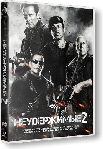 Неудержимые 2 / The Expendables 2 (2012) BDRip-AVC
