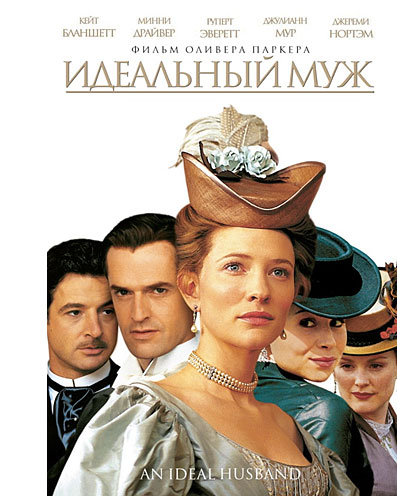 Идеальный муж / An Ideal Husband (1999) BDRip-AVC