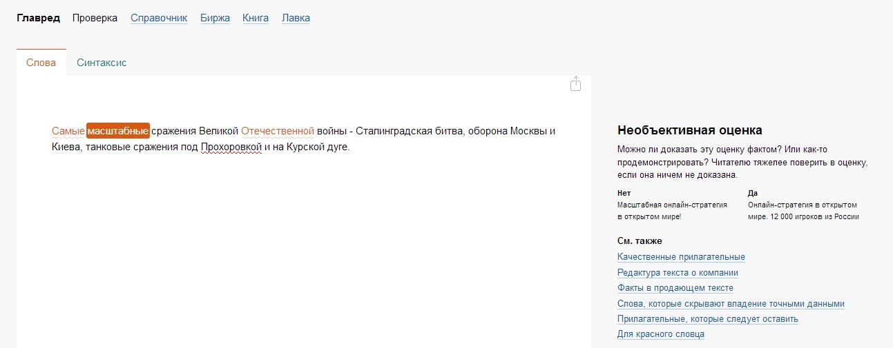 http://www.imageup.ru/img291/3036284/kak_ugrobit_text10.jpg