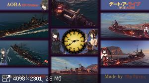 aoba-preview2199764.jpg