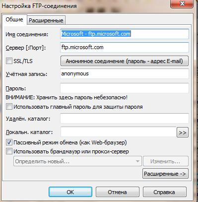 Ftp сервера с фильмами - фото 2