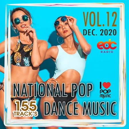National Pop Dance Music Vol. 12 (2020)