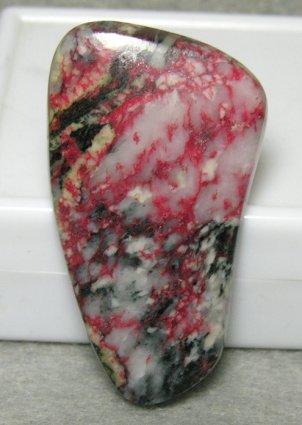 majjrikit-agat-kalcit-sinabar.jpg
