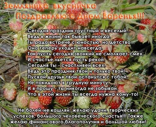 http://www.imageup.ru/img30/31_4192004.jpg