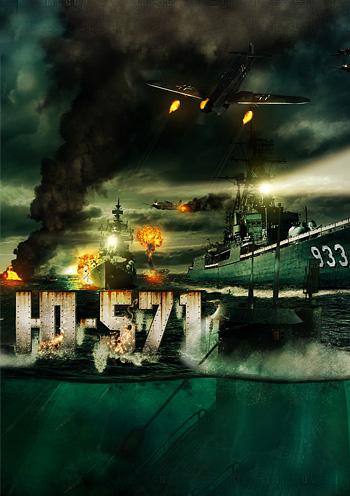 Ю-571 / U-571 (2000) BDRip 720p | DUB | AVO
