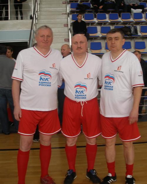 Ф.Черенков и Ю.Гаврилов. В центре - капитан команды Единороссы А. Селютин