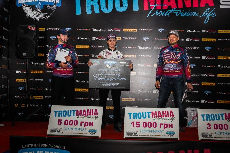 http://www.imageup.ru/img37/2917115/troutmania_osen_2017_final-208.jpg