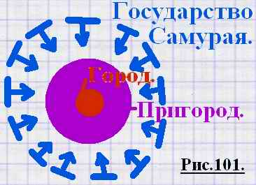 http://www.imageup.ru/img40/101690171.jpg