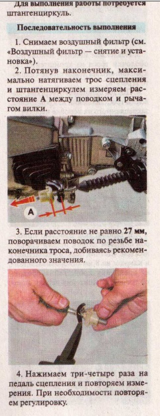 https://imageup.ru/img42/3592534/bezymyannyjj.jpg