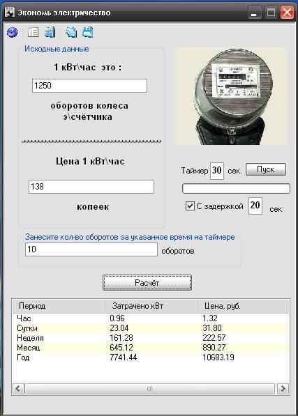Изображение загружено на бесплатный хостинг imageup.ru 27 April 2009 в 11:45
