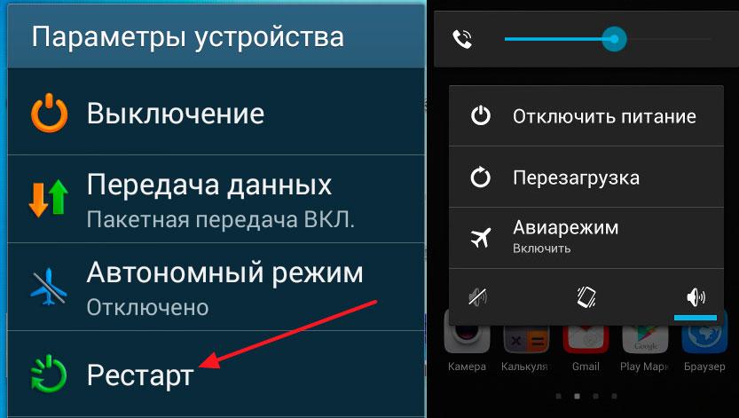 почему виснет андроид смартфон