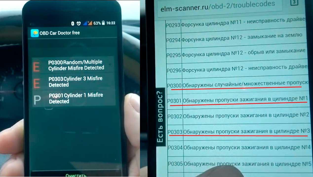 мультимарочный сканер для диагностики