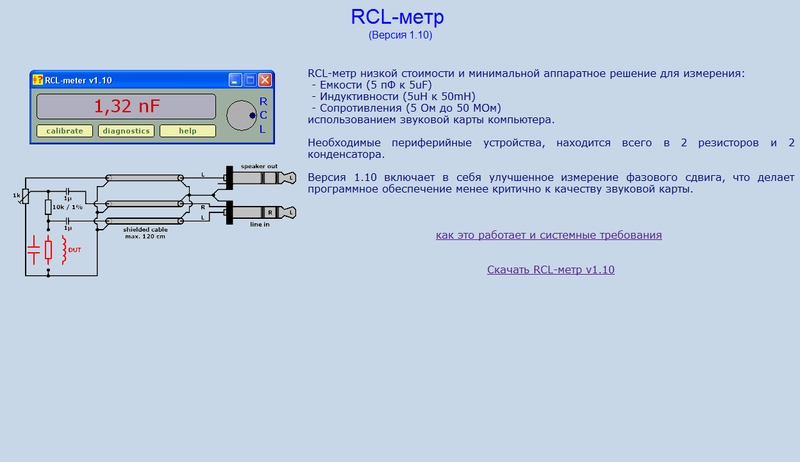 rcl-metr477027.jpg
