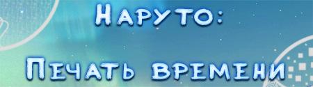 http://www.imageup.ru/img45/2947635/rekl.jpg