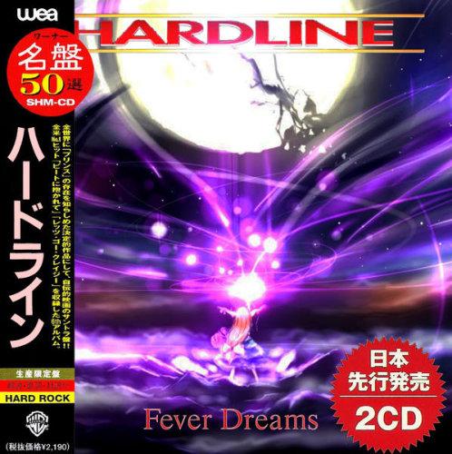 Hardline - Fever Dreams [Compilation, Japanese Edition] (2021)