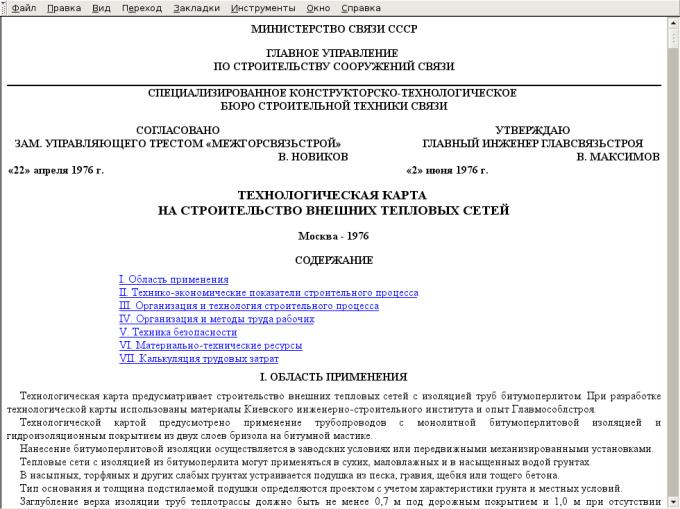 Скачать с Ifolder.ru