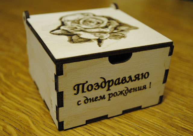 http://www.imageup.ru/img47/2388119/gotov2.jpg