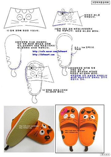 Украшение своими руками обувь