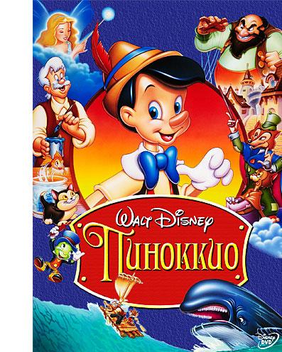 �������� / Pinocchio (1940) BDRip-AVC   DUB, MVO, AVO