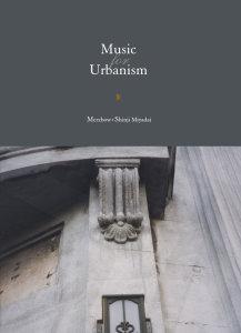 (Noise) [CD] Merzbow And Shinji Miyadai - Music For Urbanism - 2015, FLAC (tracks+.cue), lossless