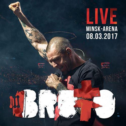 Brutto - Live Minsk - Arena
