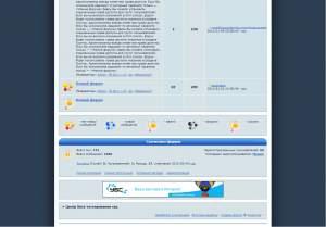 http://www.imageup.ru/img58/thumb/snimok619937.jpg