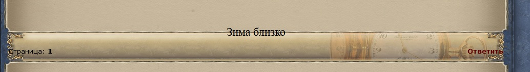 https://imageup.ru/img6/3786476/vopros-v-tekhpodderzhku2.jpg