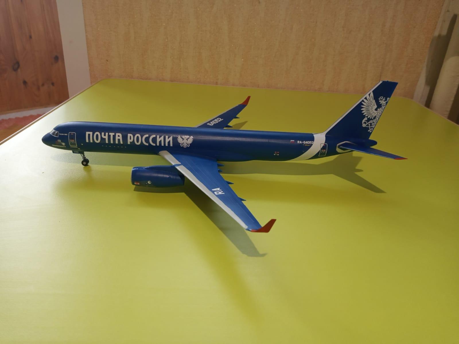 7022 Ту-204 Почта России Звезда, 1/144 Img-20210826-wa0001