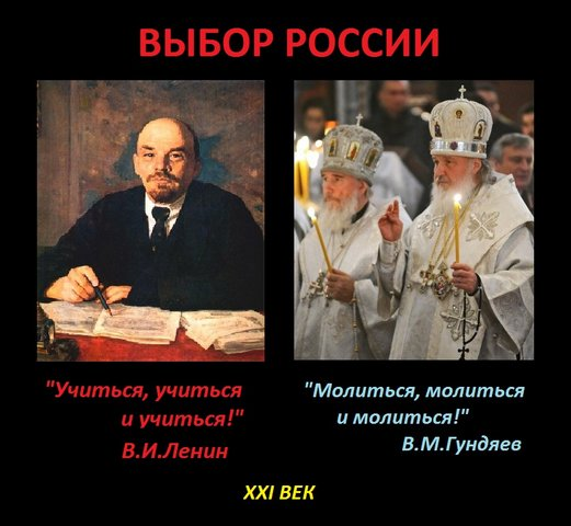 [Изображение: uchitsya-ili-molitsya561021.jpeg]