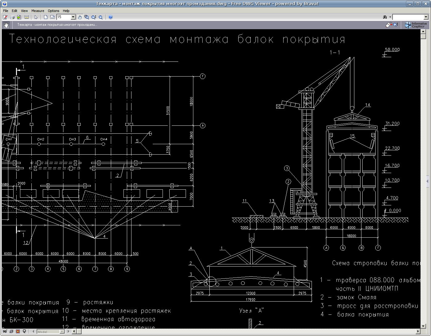 Free DWG Viewer 6.3.0.16